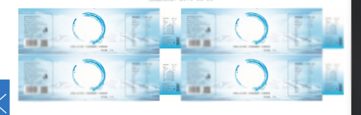 水类标签-纯天然矿泉水